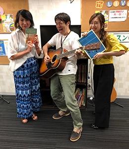 【写真1】シアーミュージック 尼崎校