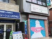 尼崎校へのアクセス
