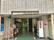 千葉校へのアクセス