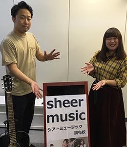 【写真1】シアーミュージック 調布校