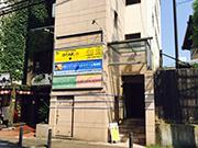 福岡天神校へのアクセス