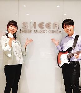 【写真1】シアーミュージック 銀座校