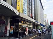 姫路校へのアクセス