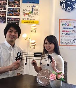 【写真1】シアーミュージック 鹿児島校
