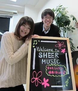 【写真1】シアーミュージック 川崎校