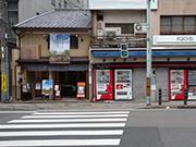 京都校へのアクセス