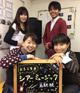 【写真1】シアーミュージック 名駅校