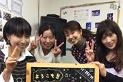 【写真3】シアーミュージック 名駅校