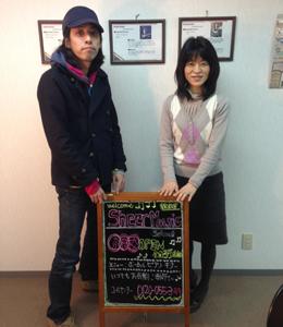 【写真1】シアーミュージック 奈良校