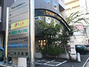 奈良校へのアクセス