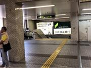 西宮北口校へのアクセス