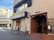 大井町校へのアクセス