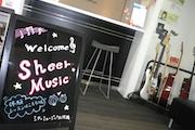 【写真2】シアーミュージック 札幌校