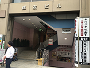 札幌校へのアクセス