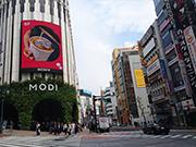 渋谷校へのアクセス