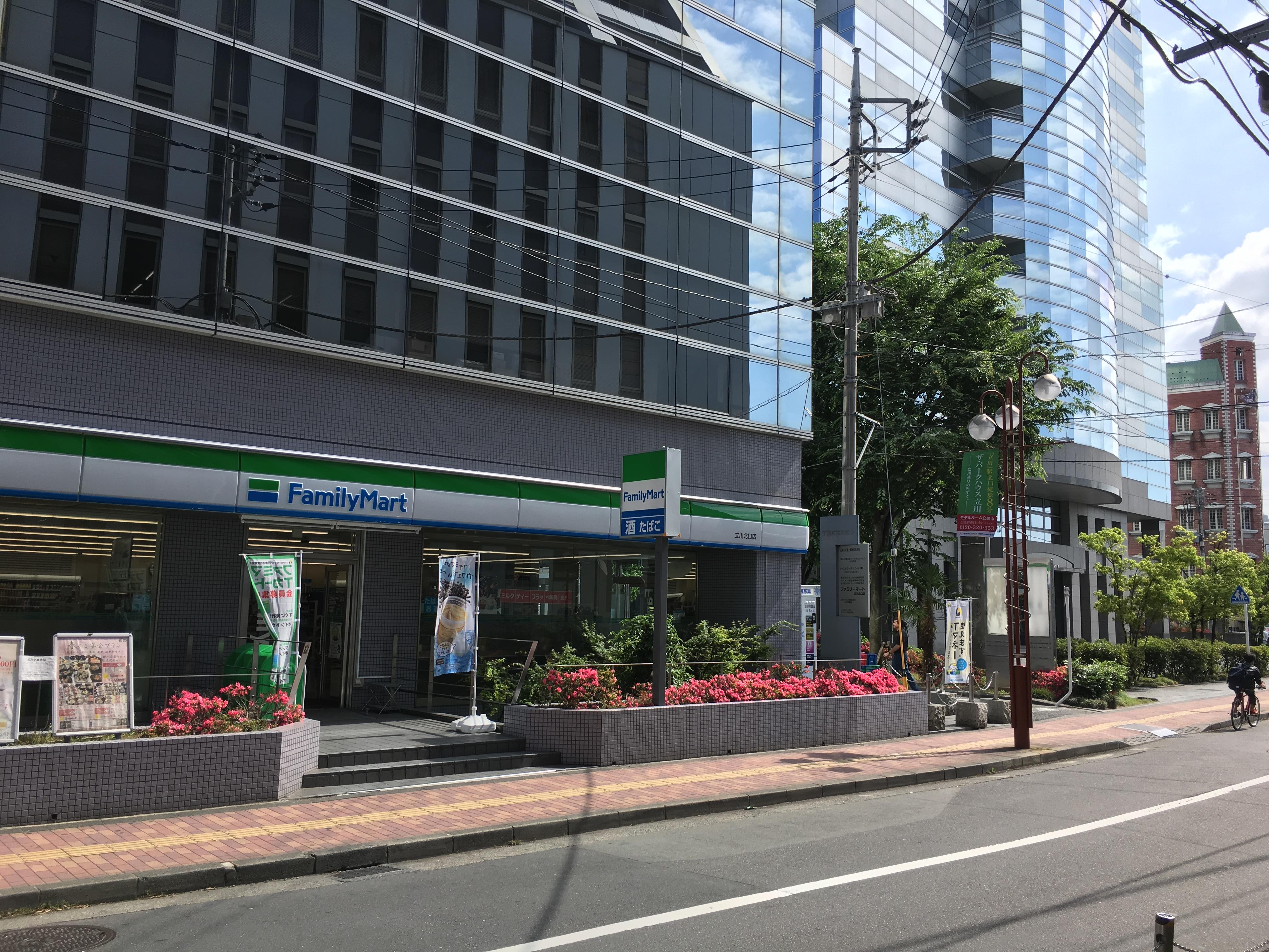 立川校へのアクセス