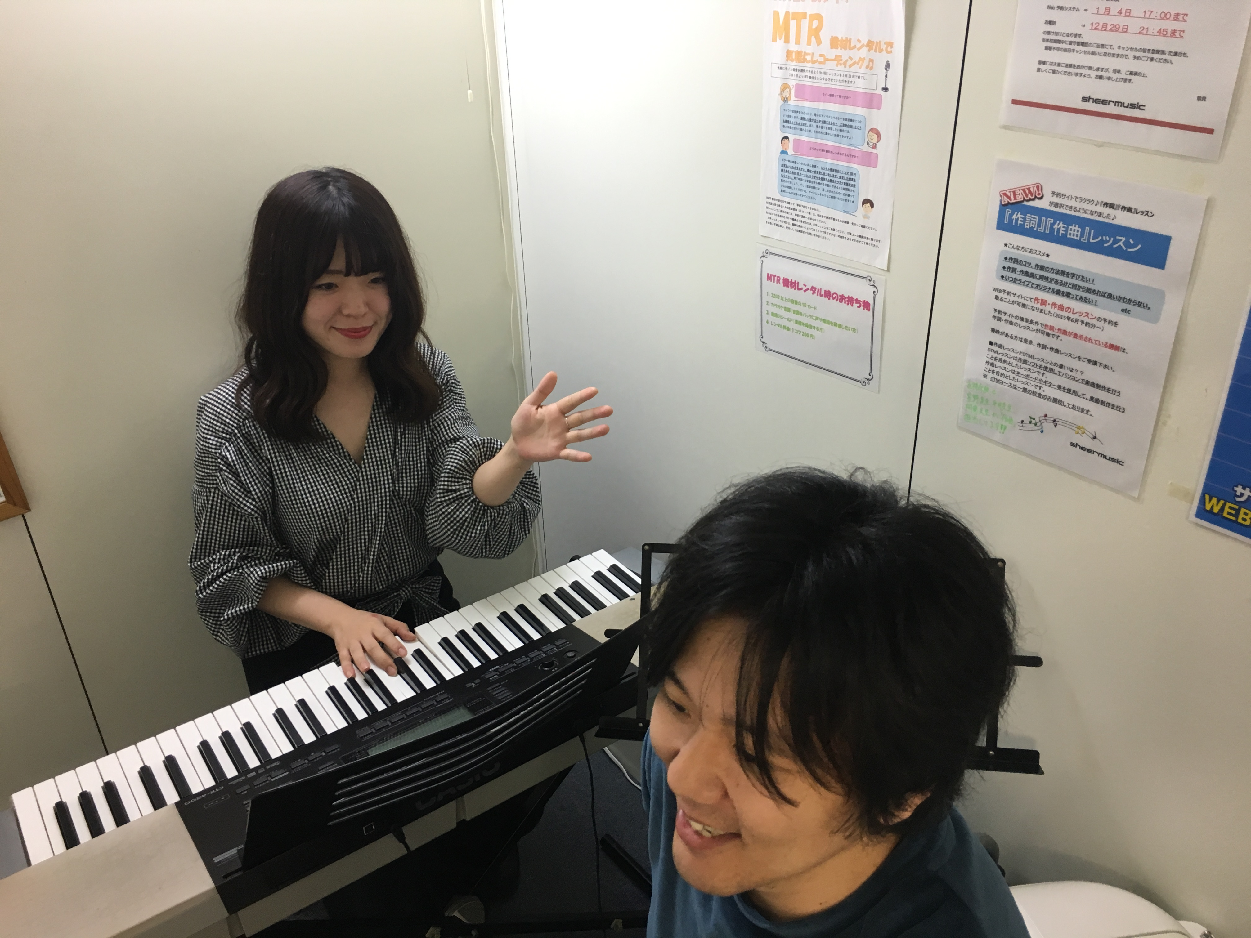 【写真2】シアーミュージック 高槻校