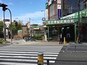 天王寺校へのアクセス