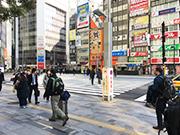 東京校へのアクセス