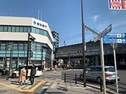 鶴見校へのアクセス