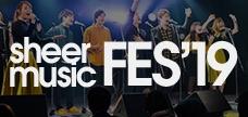 大きなステージで思いっきり歌える!sheer music FES'19 あなたが創る音楽FES