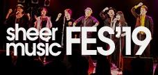 全国のゴスペルチーム集結 sheer music FES'19 みんなの声が1つになる日 シアーミュージックフェス'19